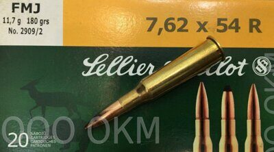 кал.7,62х54R FMJ Sellier & Bellot 11,7г