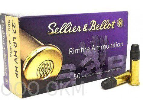 Sellier&Bellot Long Rifle HV HP